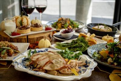 Full spread of Thanksgiving 2021 offerings